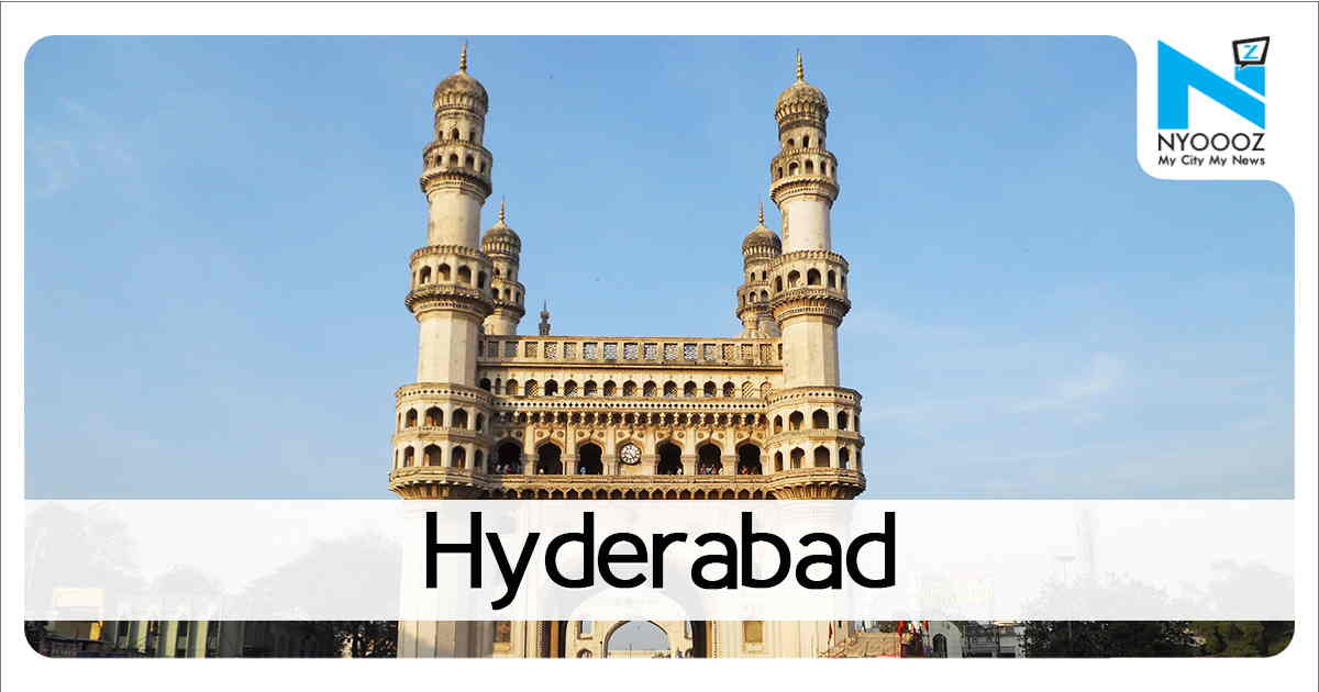 City Union Bank Limited Hyderabad Telangana