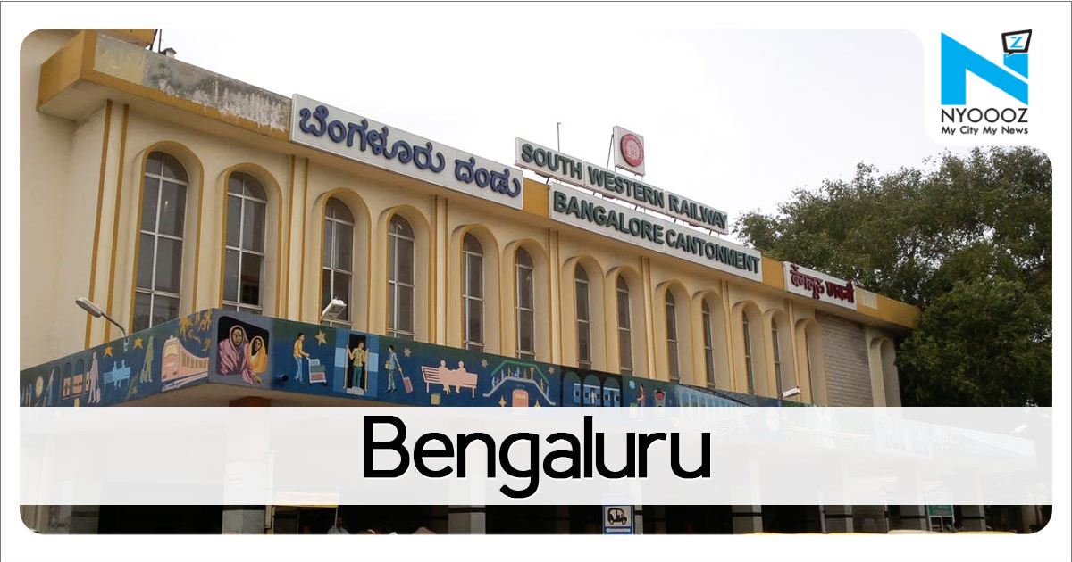 KHB complex residents refuse entry to Bangalore University students