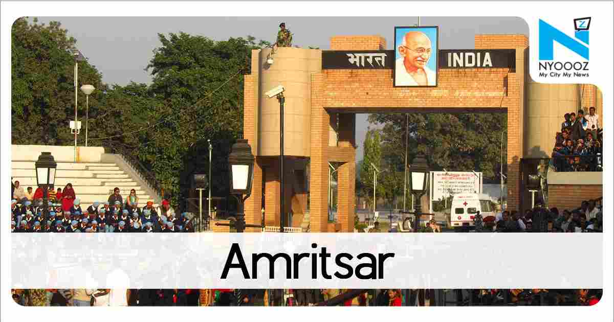 Last date to apply for IIM director's post extended