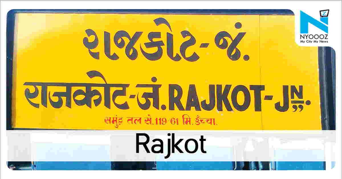 Man Sets Example Of Social Change Rajkot Nyoooz