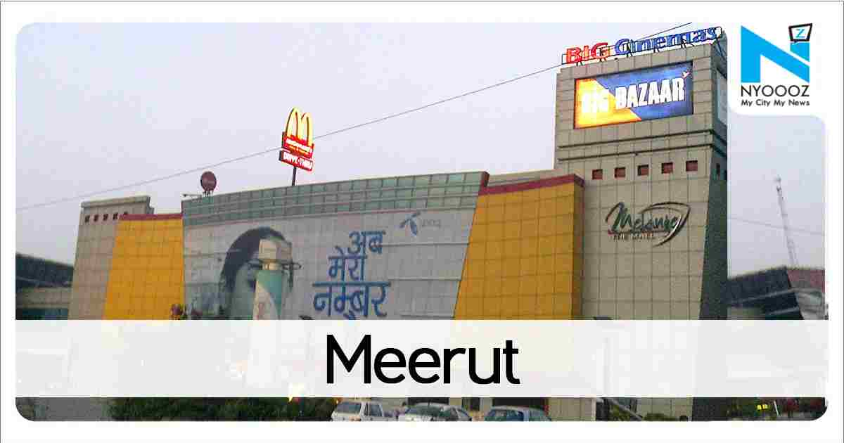 Meerut district hospital will soon conduct MRIs