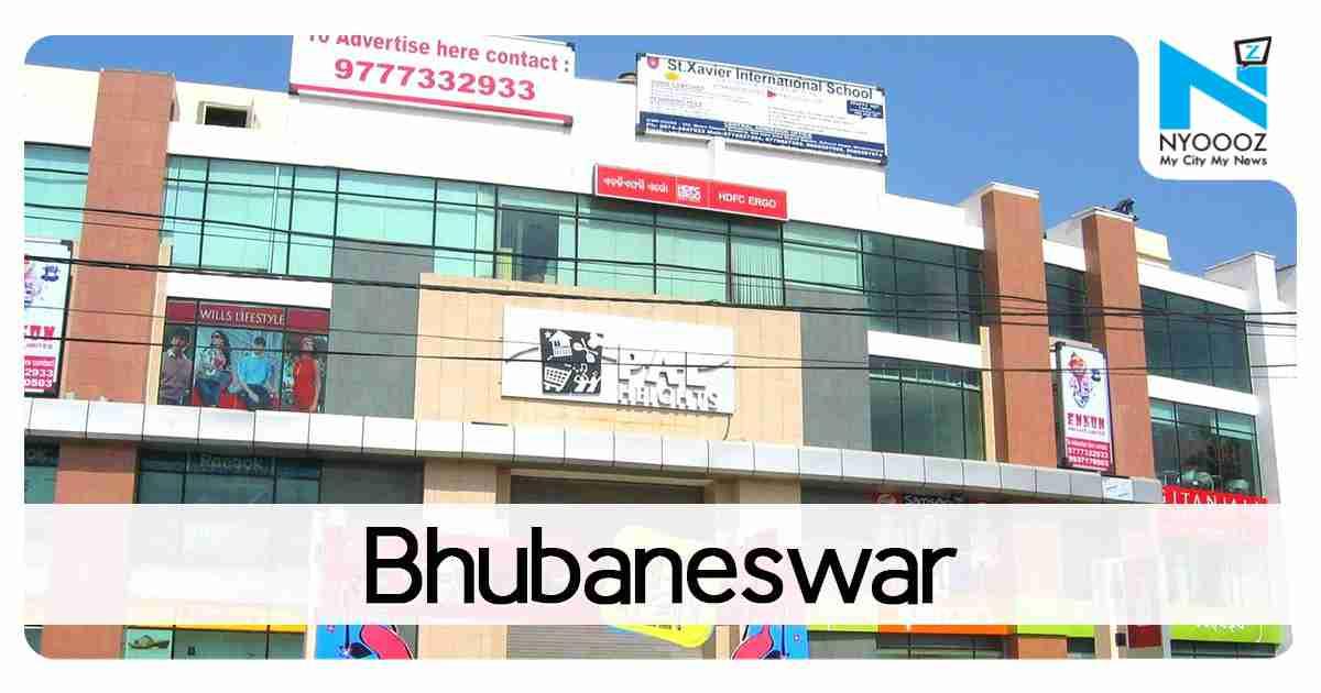 Miscreants hurl crude bomb at BJP's Odisha office