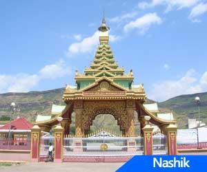 Nashik gets centre for national eligibility test