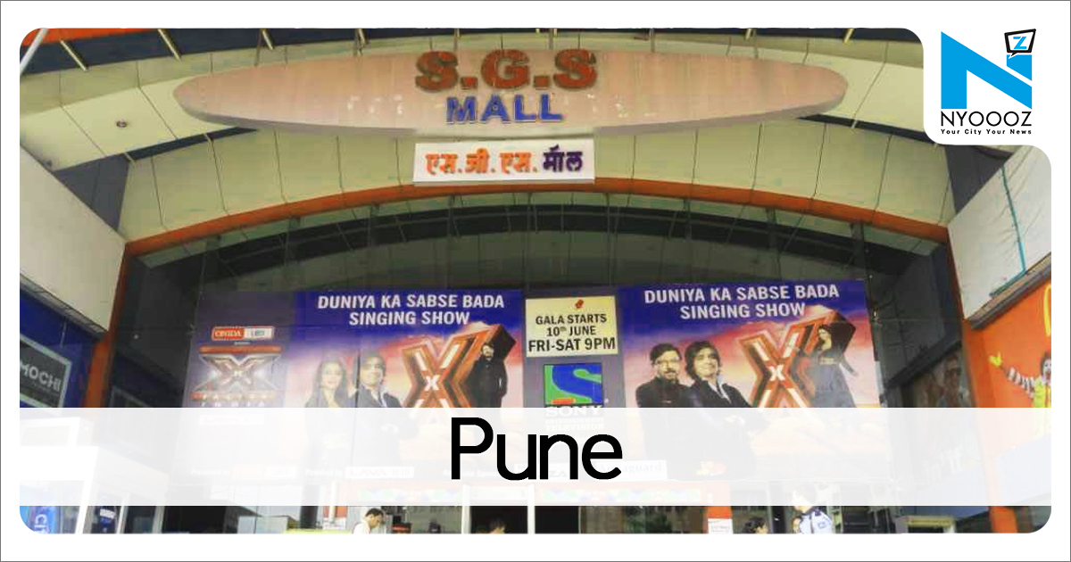 Pune: Officials know nothing about new metro stn