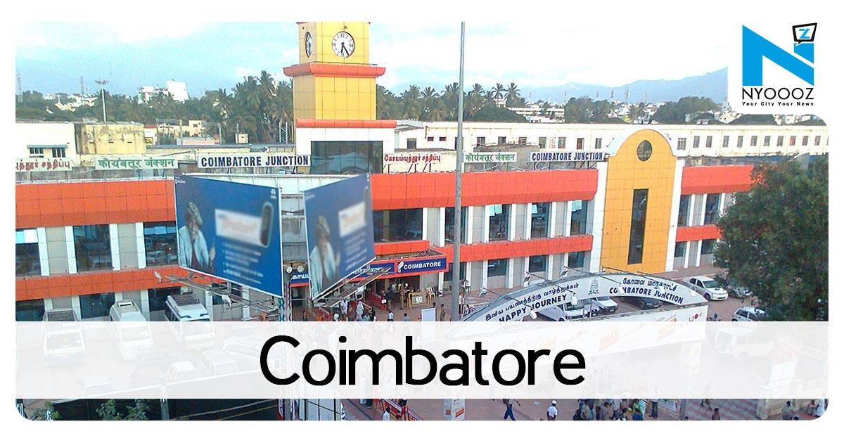 Rare bird seen in Coimbatore