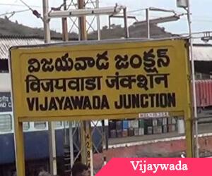 Sadavarti land: YSRCP MLA demands CBI probe