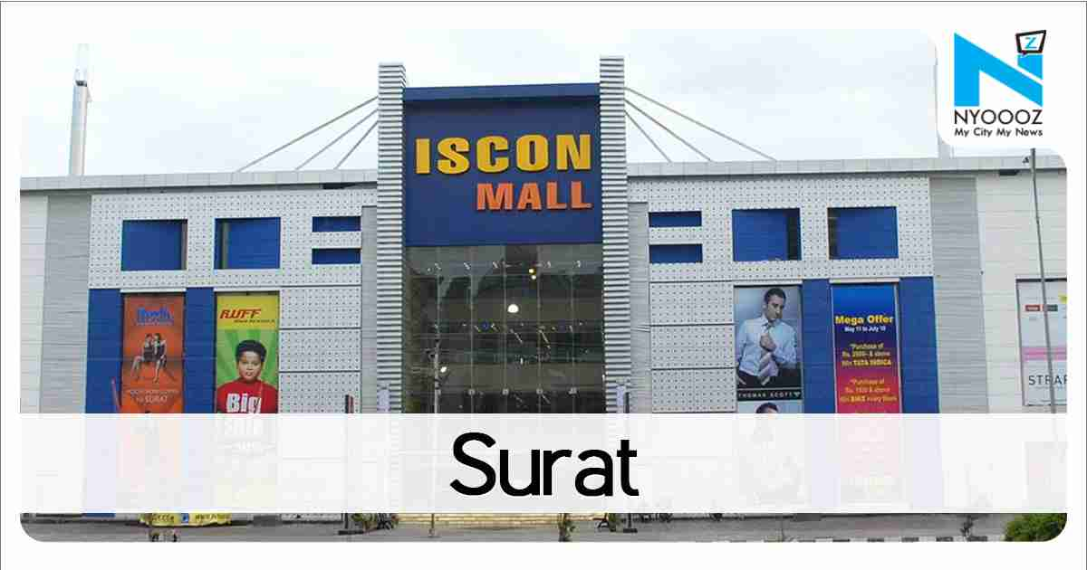 Surat gets city award for implementation of projects under Smart City Mission