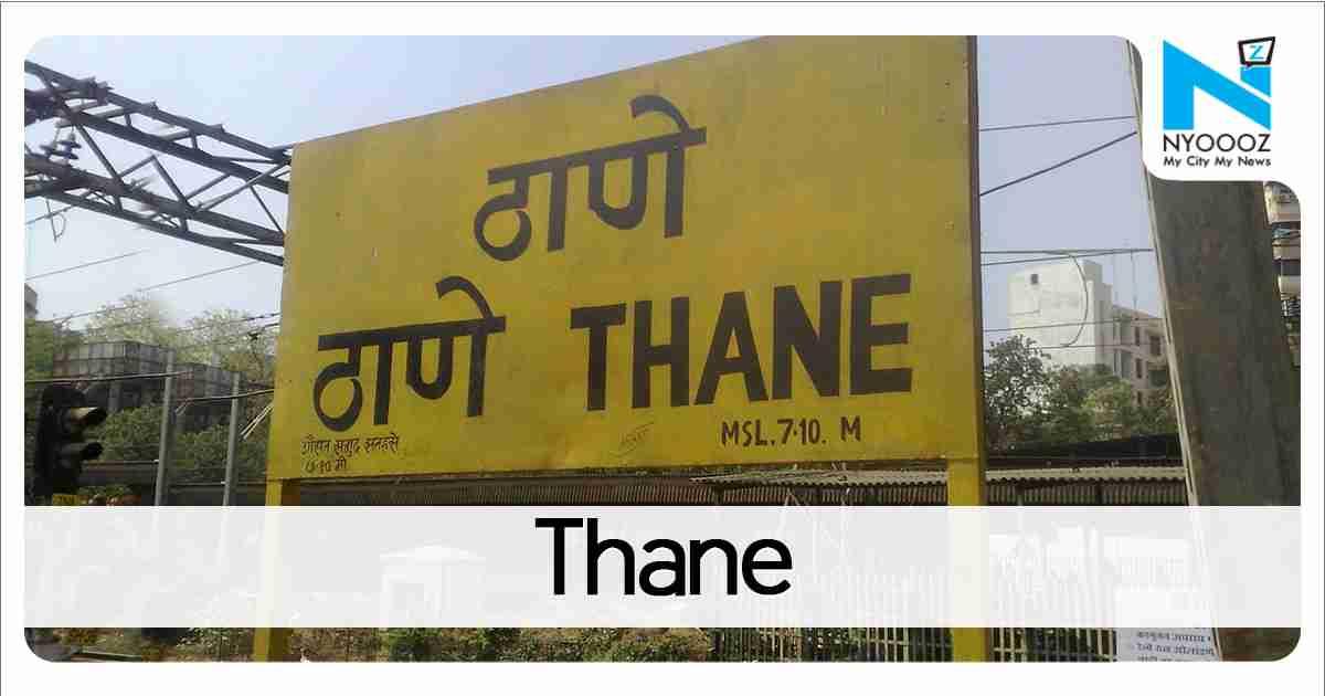 Thane: Delhi garment shop-owner held in CDR case