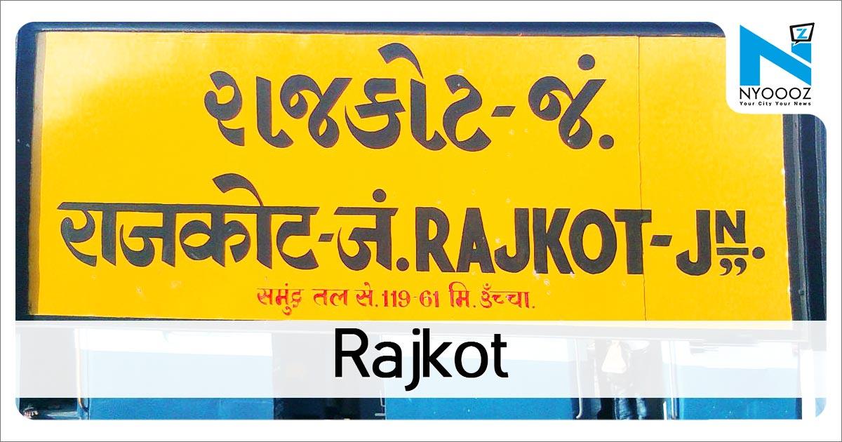 rajkot dairy Rajkot dist co op milk producers' union ltd rajkot dairy dudh sagar marg, rajkot-360 003 rajkot dist co op milk producers' union ltd, the largest and fast.