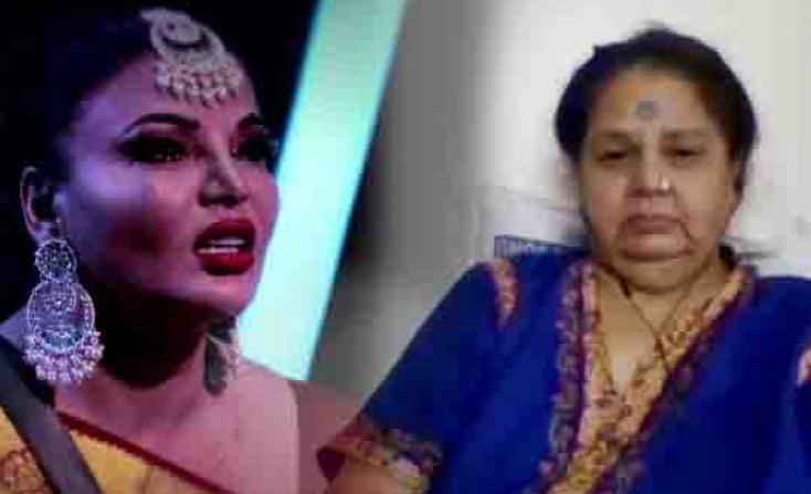 Rakhi Sawant's mother undergoes cancer treatment, shares heartwrenching pics