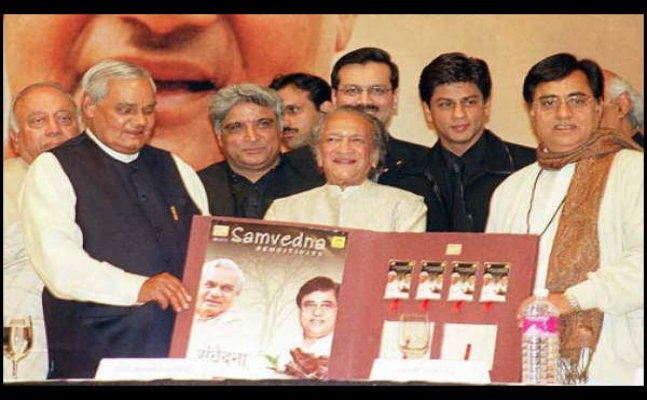 Atal Bihari Vajpayee's tryst with art and cinema