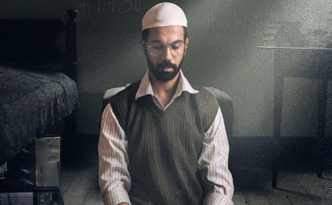 Rajkumar Rao's Omerta's trailer will leave you spell bound