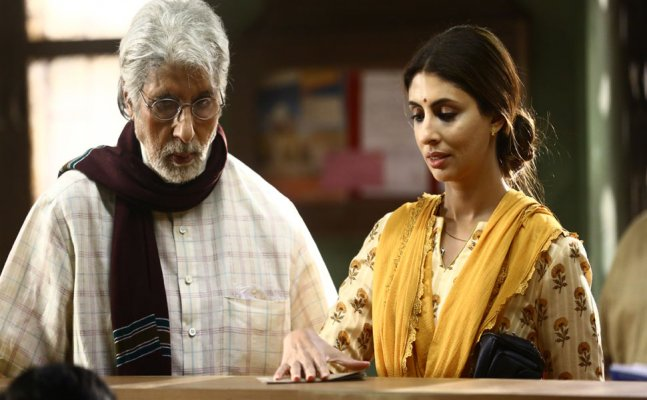 Amitabh Bachchan's ad with daughter Shweta Nanda will leave you teary eyed