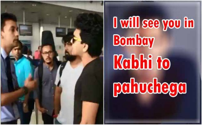 Aditya Narayan ABUSES Indigo airlines staff threatens to pull off his underwear