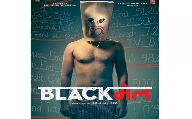 Blackmail trailer: Irrfan Khan is all set to thrill with his wit