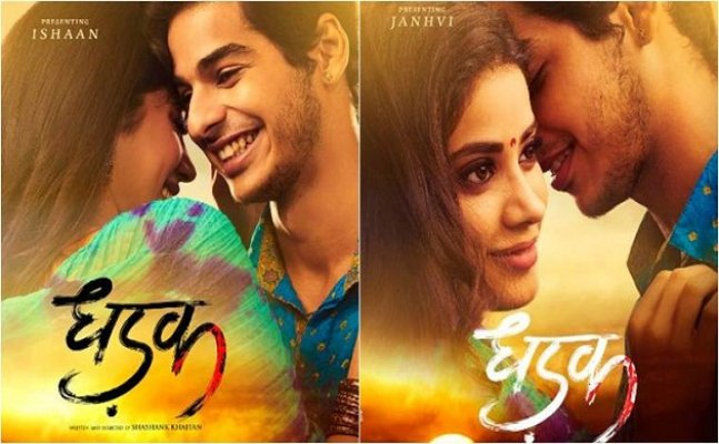 Dhadak: First look featuring Jhanvi Kapoor and Ishaan Khatter