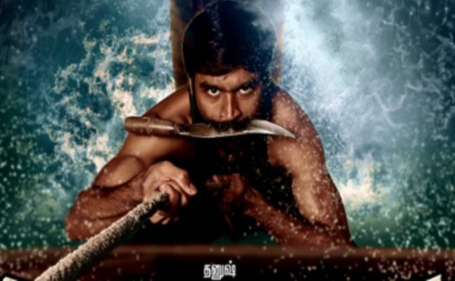Check out: Dhanush starrer Vada Chennai's first look