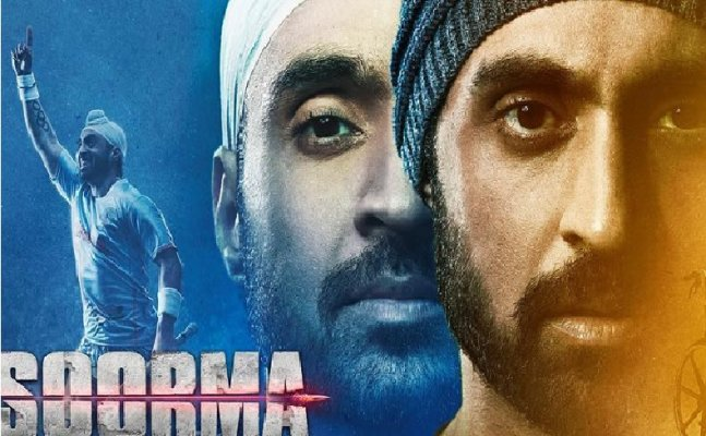 Diljeet Dosanjh, Tapsee Pannu starrer 'Soorma' trailer is out!
