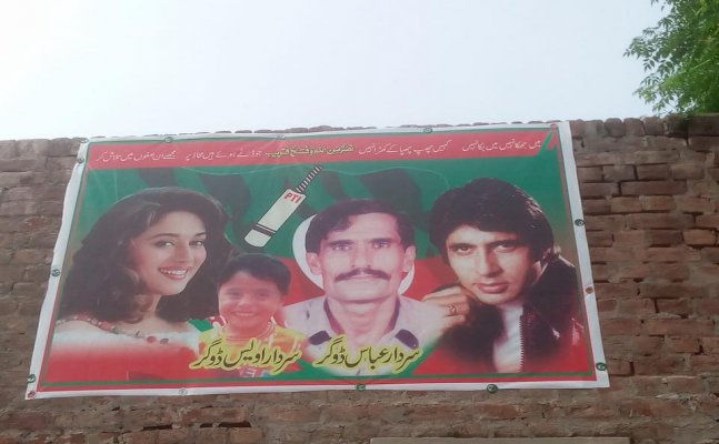 Pakistan Elections 2018: Big B and Madhuri's pic morphed in candidate's poster