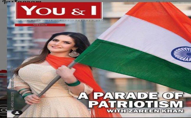 #RepublicDay2019: कपिल शर्मा से लेकर जरीन खान तक सेलेब्स ने भी दी गणतंत्र दिवस की बधाई