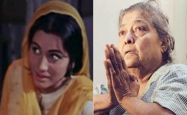 'Pakeezah' actor Geeta Kapoor passed away at 57
