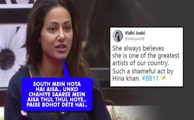BB 11: Hina trolled for BODY SHAMMING south actresses