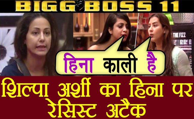 Bigg Boss 11: Arshi and Shilpa call Hina