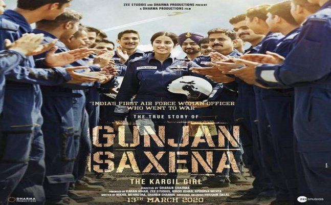 Janhvi Kapoor to star in Karan Johar's 'Gunjan Saxena - The Kargil Girl'