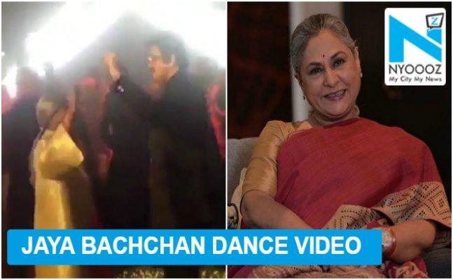 Jaya Bachchan's dance on 'Husn Hai Suhana' goes VIRAL