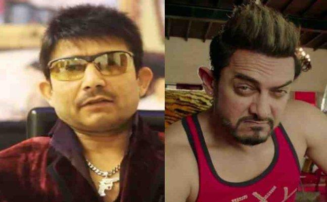 KRK's Twitter account suspened; BLAMES Aamir Khan