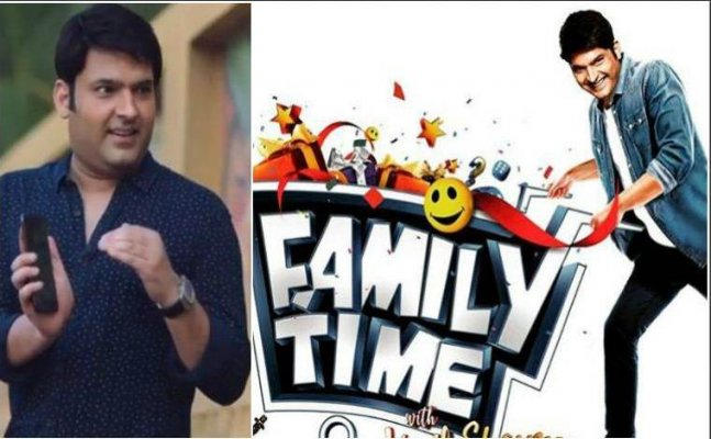 Kapil Sharma opens up about suspension of 'Family With Time': I know what I am doing