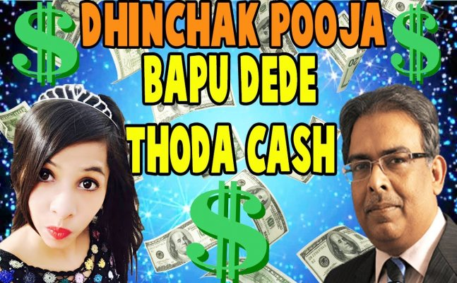 Dhinchak Pooja's latest song 'Baapu Dede Thoda Cash' deserves a GRAMMY