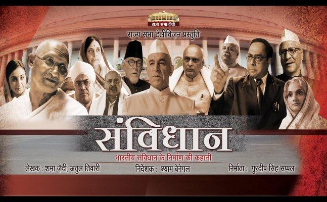 #RepublicDay2019: जब सिनेमा ने याद दिलाई संविधान की मूल भावना