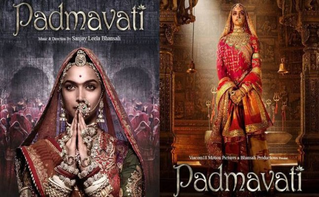 Padmavati's FIRST poster out! Deepika Padukone's royal look is AMAZING AF!