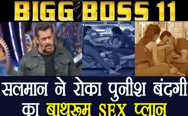 Bigg Boss 11: Puneesh and Bandgi sneak into bathroom