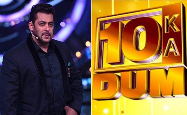 First contestant faints on '10 Ka Dum' after meeting Salman