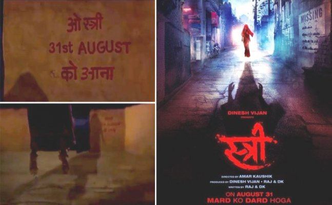 Rajkumar Rao & Shraddha Kapoor's 'Stree' teaser is all about a shadow