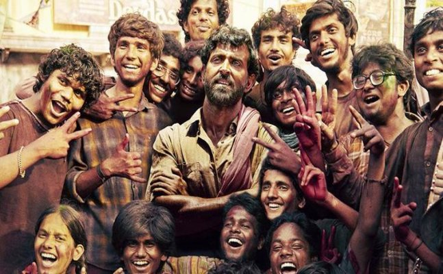 Teacher's Day Special: Hrithik Roshan shares first poster of his film 'Super 30'