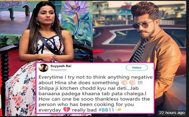 BB 11: TV actor Suyyash Rai lashes out at Hina Khan