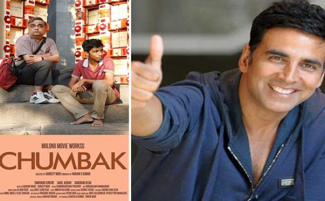 Akshay Kumar's 'Chumbak' teaser is a short cute clip