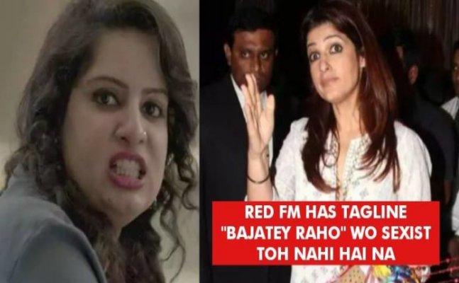 Twinkle Khanna SLAMS Mallika Dua on Twitter