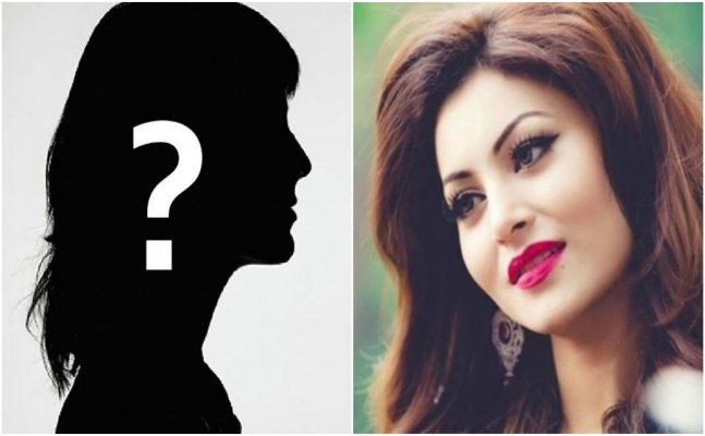TV actress used Urvashi Rautela's fake Aadhar Card