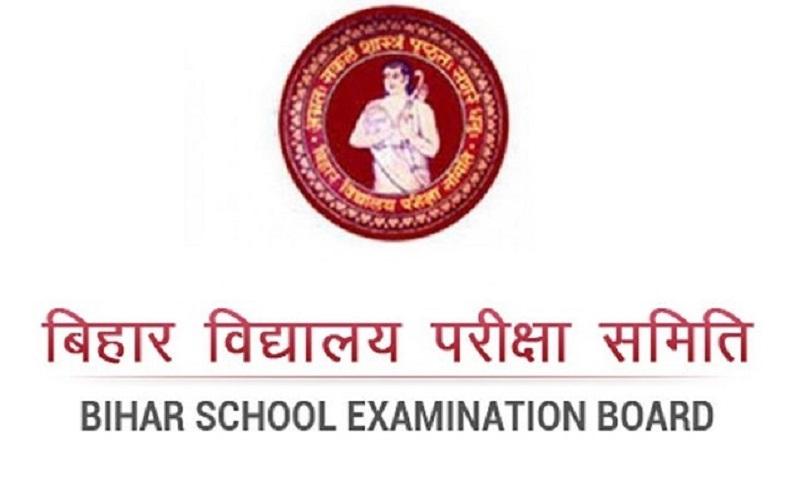 BSEB 12th Result 2019: बिहार बोर्ड 12वीं के नतीजे दोपहर 2:30 बजे जारी होंगे, यहां देखें रिजल्ट