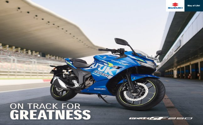 Amid rising COVID, Suzuki Motorcycle India registers highest ever monthly sales