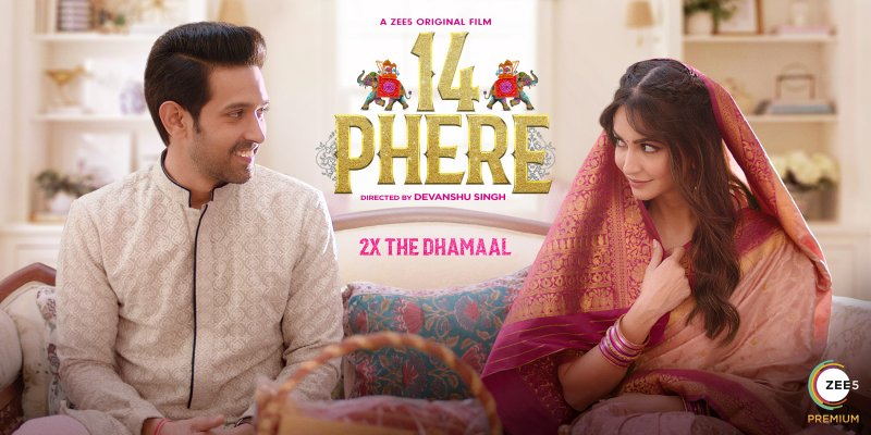 14 Phere Release Date: When And Where To Watch The Movie, The Star Cast, And The Unique Story