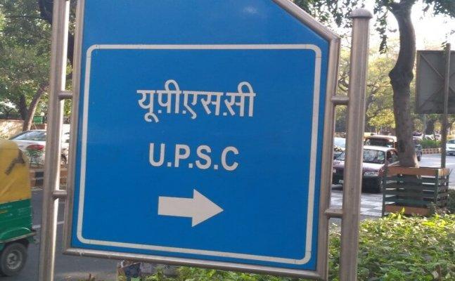 UPSC Pre Admit Card: जारी हुआ एडमिट कार्ड, यहां डायरेक्ट लिंक से करें डाउनलोड