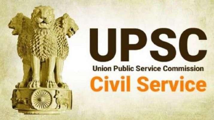 लोक सेवा आयोग में 249 पदों के लिए वैकेेंसी, जल्द करें आवेदन