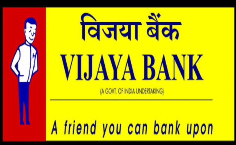 Bank jobs: Vijaya Bank Announces Recruitment, Check Details