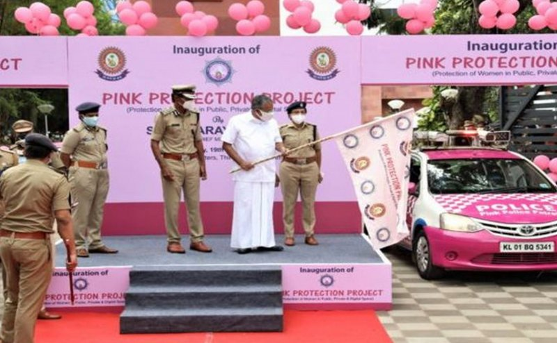Kerala: Police Launches Pink Protection Project, Aims Women Safety