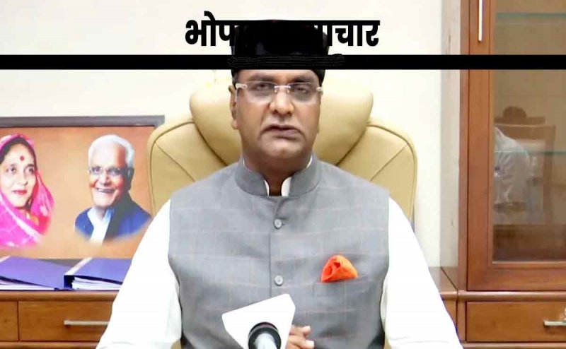 Minister Vishwas Sarang accused of giving protection to gamblers